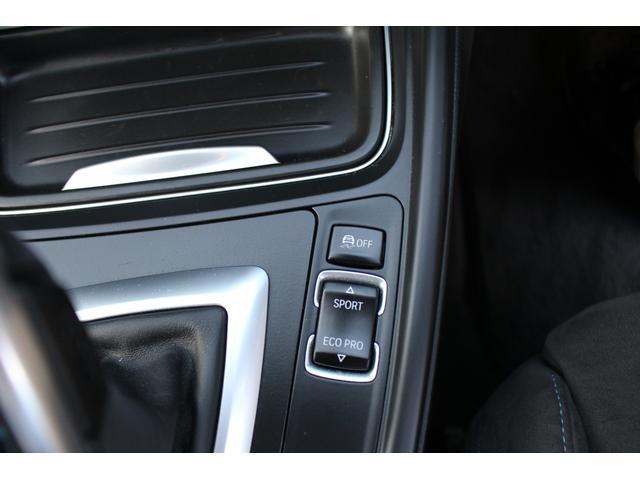 320d Mスポーツ 禁煙車 ディーゼル車 ターボ インテリジェントセーフティシステム HDDナビ ETC バックカメラ HIDライト オートクルーズ パドルシフト ランフラットタイヤ スマートキー メモリ付きパワーシート(65枚目)