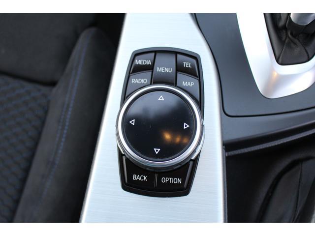320d Mスポーツ 禁煙車 ディーゼル車 ターボ インテリジェントセーフティシステム HDDナビ ETC バックカメラ HIDライト オートクルーズ パドルシフト ランフラットタイヤ スマートキー メモリ付きパワーシート(67枚目)