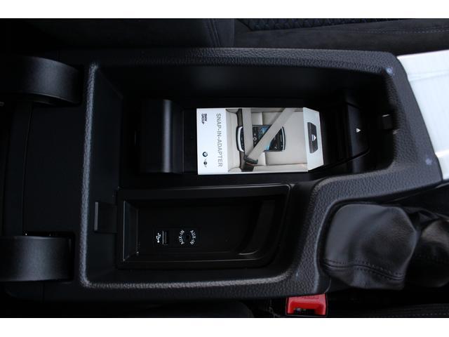 320d Mスポーツ 禁煙車 ディーゼル車 ターボ インテリジェントセーフティシステム HDDナビ ETC バックカメラ HIDライト オートクルーズ パドルシフト ランフラットタイヤ スマートキー メモリ付きパワーシート(70枚目)