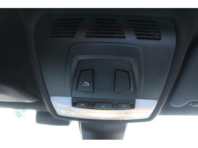 320d Mスポーツ 禁煙車 ディーゼル車 ターボ インテリジェントセーフティシステム HDDナビ ETC バックカメラ HIDライト オートクルーズ パドルシフト ランフラットタイヤ スマートキー メモリ付きパワーシート(71枚目)