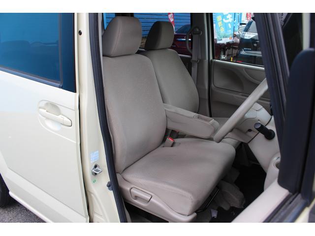 【禁煙車】車内は勿論、シートの焦げ跡や嫌な臭いも御座いません!ご不明点やご来店のお際は是非お電話でご連絡下さい!無料電話番号は0066-9700-7864