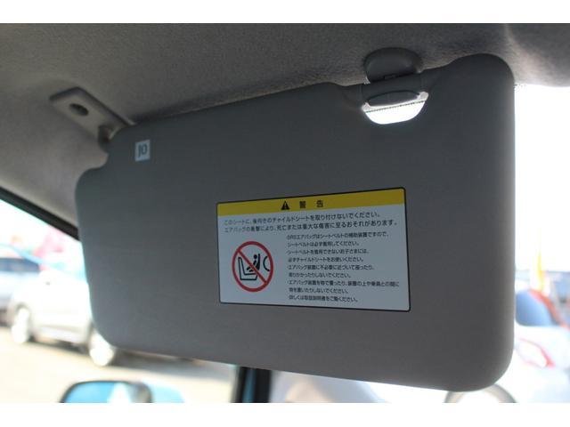 X DIG-S 禁煙車/アラウンドビュー/TV視聴/社外ナビ/ETC/Bluetooth/DVD再生/スマートキー/フルフラットシート/レベライザー(39枚目)
