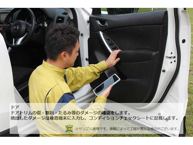 X DIG-S 禁煙車/アラウンドビュー/TV視聴/社外ナビ/ETC/Bluetooth/DVD再生/スマートキー/フルフラットシート/レベライザー(44枚目)