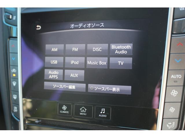 200GT-tタイプP 1オーナー/禁煙車/黒革シート/全方位運転支援システム/純正ナビ/アラウンドビューモニター/フルセグ/Bluetooth/追従式クルーズコントロール/パワーシート/コーナーセンサー/ターボ(12枚目)