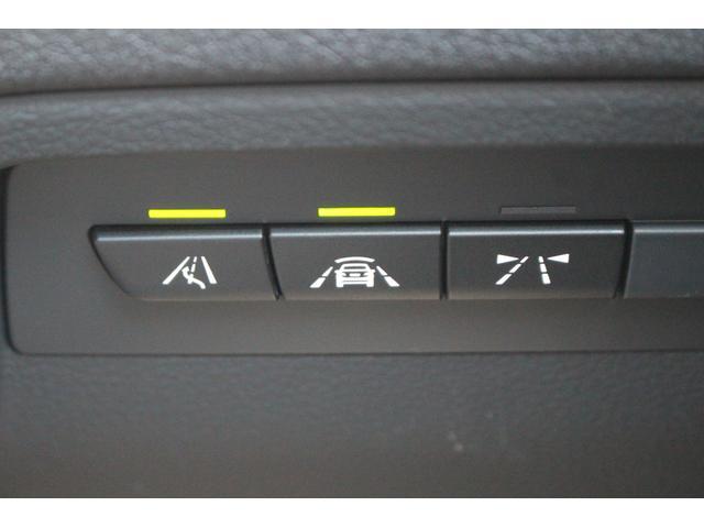 320iツーリング Mスポーツ アダプティブクルーズコントロール/禁煙車/パワーバックドア/パワーシート/コンフォートアクセス/バックカメラ/クリアランスソナー/ファストトラックパッケージ/オプション19インチアルミ/(14枚目)