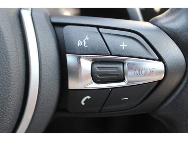 320iツーリング Mスポーツ アダプティブクルーズコントロール/禁煙車/パワーバックドア/パワーシート/コンフォートアクセス/バックカメラ/クリアランスソナー/ファストトラックパッケージ/オプション19インチアルミ/(15枚目)