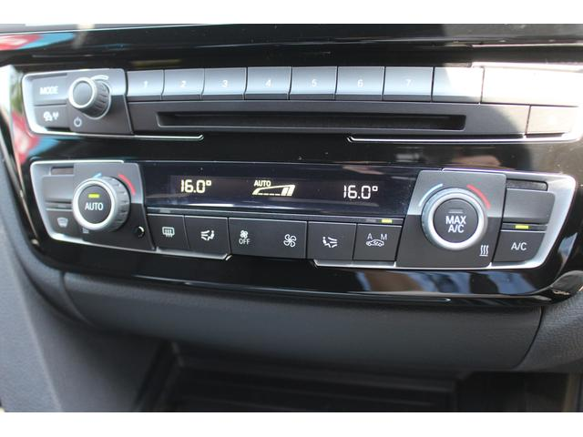 320iツーリング Mスポーツ アダプティブクルーズコントロール/禁煙車/パワーバックドア/パワーシート/コンフォートアクセス/バックカメラ/クリアランスソナー/ファストトラックパッケージ/オプション19インチアルミ/(17枚目)