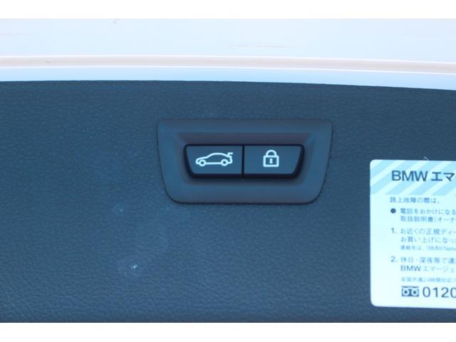 320iツーリング Mスポーツ アダプティブクルーズコントロール/禁煙車/パワーバックドア/パワーシート/コンフォートアクセス/バックカメラ/クリアランスソナー/ファストトラックパッケージ/オプション19インチアルミ/(22枚目)