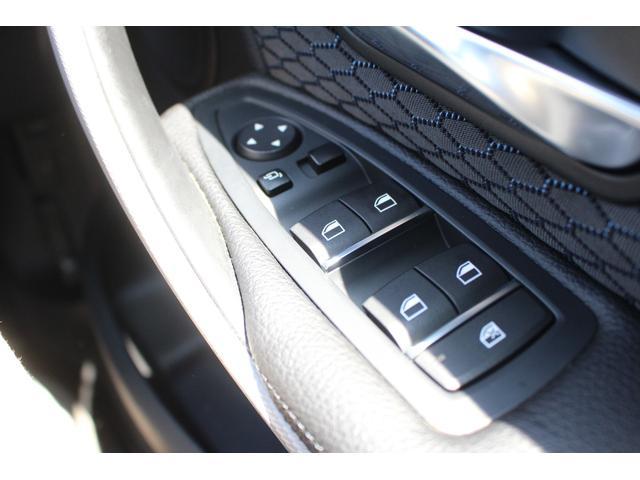 320iツーリング Mスポーツ アダプティブクルーズコントロール/禁煙車/パワーバックドア/パワーシート/コンフォートアクセス/バックカメラ/クリアランスソナー/ファストトラックパッケージ/オプション19インチアルミ/(24枚目)