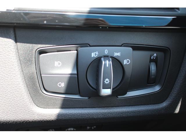 320iツーリング Mスポーツ アダプティブクルーズコントロール/禁煙車/パワーバックドア/パワーシート/コンフォートアクセス/バックカメラ/クリアランスソナー/ファストトラックパッケージ/オプション19インチアルミ/(27枚目)