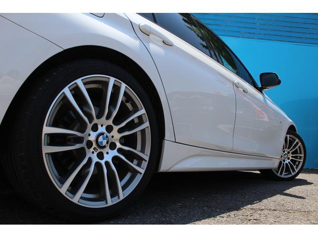 320iツーリング Mスポーツ アダプティブクルーズコントロール/禁煙車/パワーバックドア/パワーシート/コンフォートアクセス/バックカメラ/クリアランスソナー/ファストトラックパッケージ/オプション19インチアルミ/(30枚目)