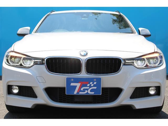 320iツーリング Mスポーツ アダプティブクルーズコントロール/禁煙車/パワーバックドア/パワーシート/コンフォートアクセス/バックカメラ/クリアランスソナー/ファストトラックパッケージ/オプション19インチアルミ/(32枚目)