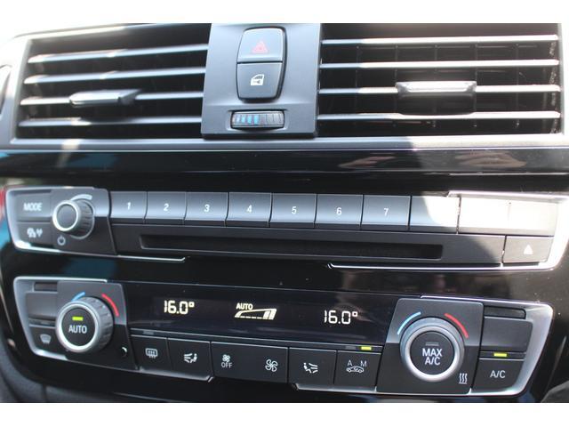 320iツーリング Mスポーツ アダプティブクルーズコントロール/禁煙車/パワーバックドア/パワーシート/コンフォートアクセス/バックカメラ/クリアランスソナー/ファストトラックパッケージ/オプション19インチアルミ/(46枚目)