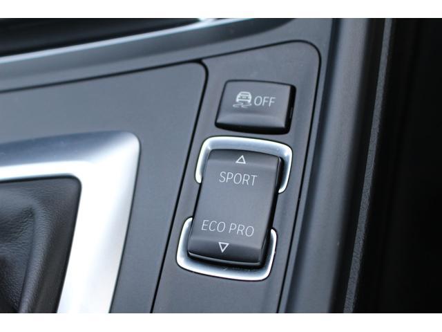 320iツーリング Mスポーツ アダプティブクルーズコントロール/禁煙車/パワーバックドア/パワーシート/コンフォートアクセス/バックカメラ/クリアランスソナー/ファストトラックパッケージ/オプション19インチアルミ/(49枚目)