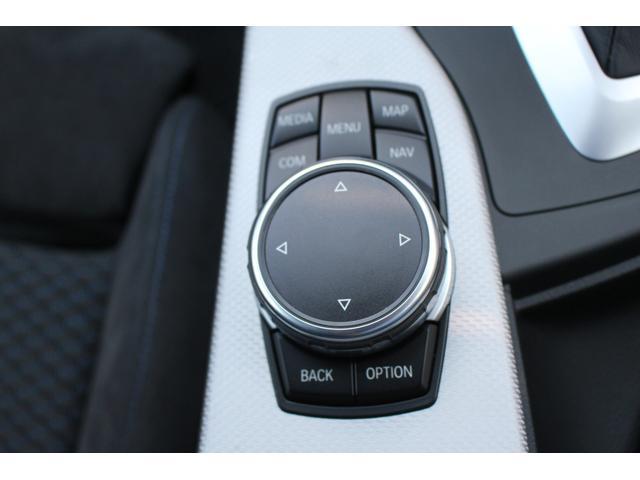 320iツーリング Mスポーツ アダプティブクルーズコントロール/禁煙車/パワーバックドア/パワーシート/コンフォートアクセス/バックカメラ/クリアランスソナー/ファストトラックパッケージ/オプション19インチアルミ/(50枚目)