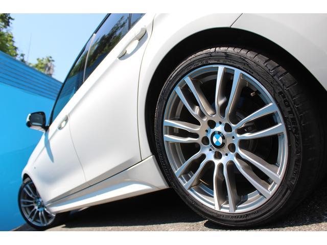 320iツーリング Mスポーツ アダプティブクルーズコントロール/禁煙車/パワーバックドア/パワーシート/コンフォートアクセス/バックカメラ/クリアランスソナー/ファストトラックパッケージ/オプション19インチアルミ/(76枚目)