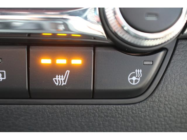 Xバーガンディ セレクション 360度セーフティPKG/ヘッドアップディスプレイ/ステアリングヒーター/ブラインドスポットモニター/1オーナー/禁煙車/アダプティブクルーズコントロール/ドライブレコーダー/クリアランスソナー/(14枚目)