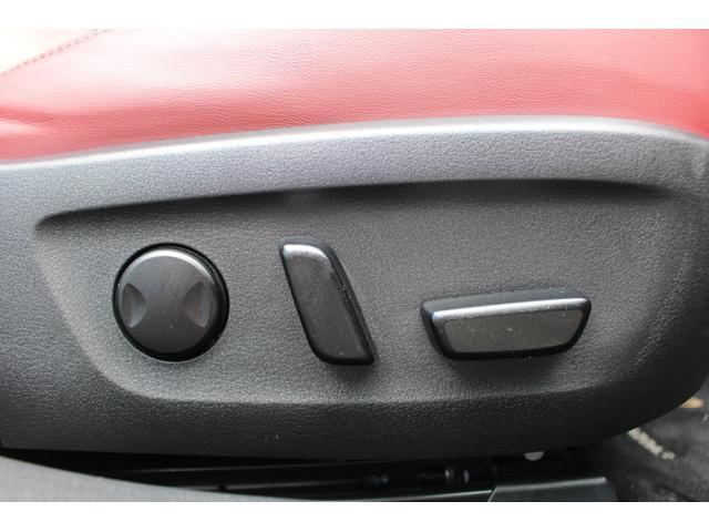 Xバーガンディ セレクション 360度セーフティPKG/ヘッドアップディスプレイ/ステアリングヒーター/ブラインドスポットモニター/1オーナー/禁煙車/アダプティブクルーズコントロール/ドライブレコーダー/クリアランスソナー/(20枚目)