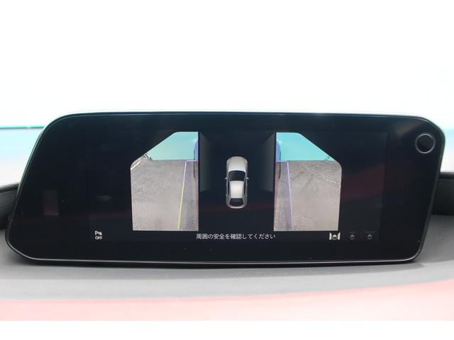 Xバーガンディ セレクション 360度セーフティPKG/ヘッドアップディスプレイ/ステアリングヒーター/ブラインドスポットモニター/1オーナー/禁煙車/アダプティブクルーズコントロール/ドライブレコーダー/クリアランスソナー/(52枚目)