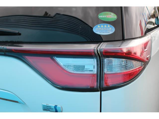 アエラス プレミアム 新車メーカー保証/1オーナー/両側電動スライドドア/禁煙車/モデリスタエアロ/純正10インチSDナビ/ドライブレコーダー/フルセグ/アイドリングストップ/ステアリングリモコン/クルーズコントロール(45枚目)