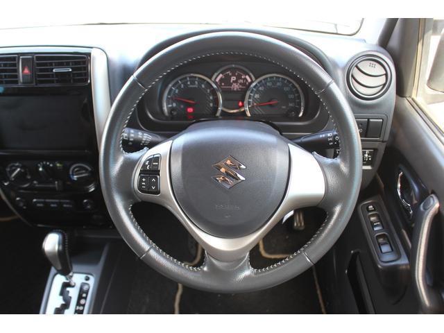 ランドベンチャー 禁煙車/ターボ/4WD/革シート/シートヒーター/3cmリフトアップ/電格ミラー/衝突安全ボディ/フォグライト/車検令和4年11月まで/プライバシーガラス/パワーウィンドウ(30枚目)