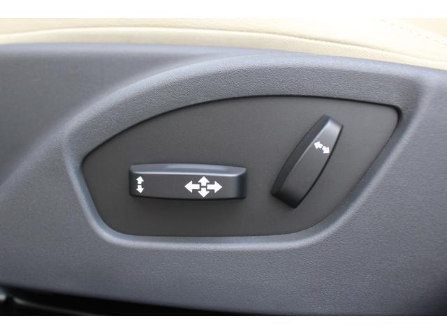 クロスカントリー T5 AWD SE 禁煙車/レザーPKG(革シート/パワーシート助手席/シートヒーター地デジTV)サンルーフ(オプション装備)ターボ/4WD/アイドリングストップ/ルーフレール/衝突軽減システム/レーンアシスト/(24枚目)
