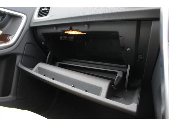 クロスカントリー T5 AWD SE 禁煙車/レザーPKG(革シート/パワーシート助手席/シートヒーター地デジTV)サンルーフ(オプション装備)ターボ/4WD/アイドリングストップ/ルーフレール/衝突軽減システム/レーンアシスト/(27枚目)