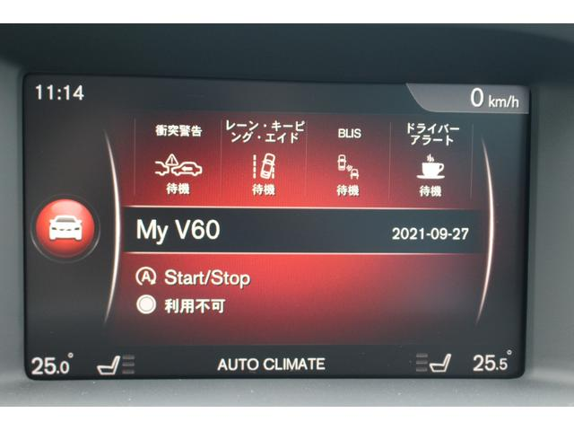 クロスカントリー T5 AWD SE 禁煙車/レザーPKG(革シート/パワーシート助手席/シートヒーター地デジTV)サンルーフ(オプション装備)ターボ/4WD/アイドリングストップ/ルーフレール/衝突軽減システム/レーンアシスト/(30枚目)