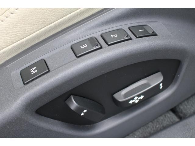 クロスカントリー T5 AWD SE 禁煙車/レザーPKG(革シート/パワーシート助手席/シートヒーター地デジTV)サンルーフ(オプション装備)ターボ/4WD/アイドリングストップ/ルーフレール/衝突軽減システム/レーンアシスト/(40枚目)