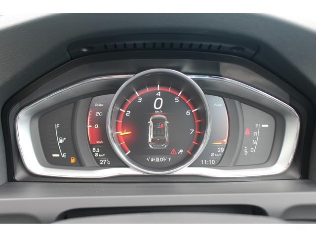 クロスカントリー T5 AWD SE 禁煙車/レザーPKG(革シート/パワーシート助手席/シートヒーター地デジTV)サンルーフ(オプション装備)ターボ/4WD/アイドリングストップ/ルーフレール/衝突軽減システム/レーンアシスト/(42枚目)