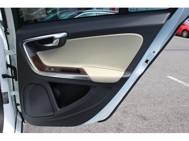 クロスカントリー T5 AWD SE 禁煙車/レザーPKG(革シート/パワーシート助手席/シートヒーター地デジTV)サンルーフ(オプション装備)ターボ/4WD/アイドリングストップ/ルーフレール/衝突軽減システム/レーンアシスト/(57枚目)