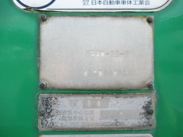極東製 塵芥車 容積8.0M3 プレス式 汚水タンク(14枚目)