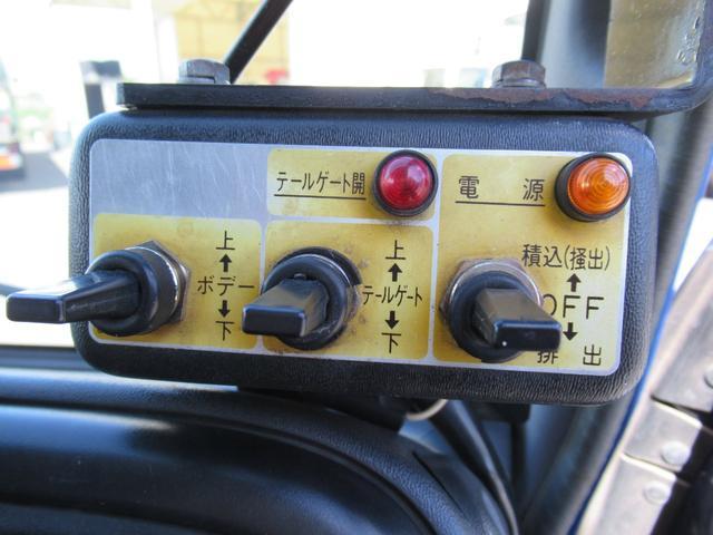 モリタ 巻込式 塵芥車 容積5.0M3 スムーサーミッション(9枚目)