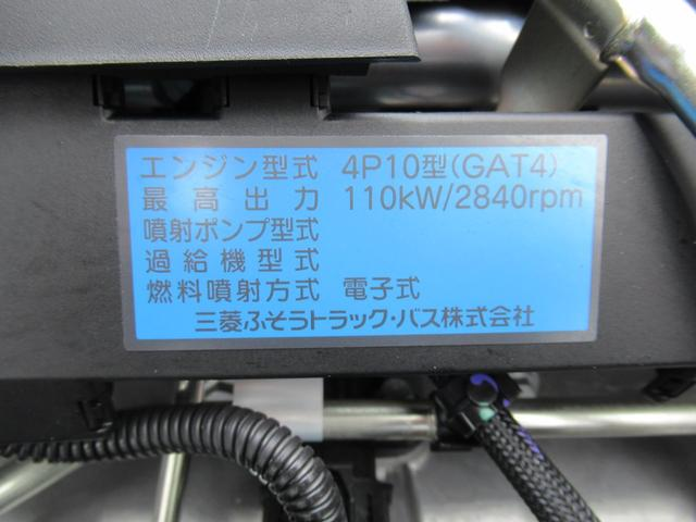 「その他」「キャンター」「トラック」「千葉県」の中古車39