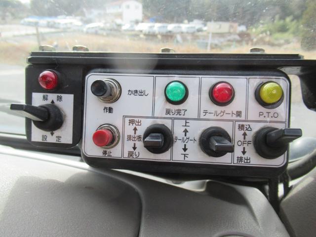 「その他」「デュトロ」「トラック」「千葉県」の中古車10