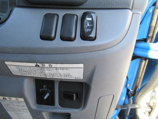 ワイド幅   超ロング   2重煽り   マルチゲート付平ボデー  タイヤサイズ 205/75R16  床鉄板張り  煽り開閉補助装置1対  新明和製  鉄製  マルチゲート(10枚目)