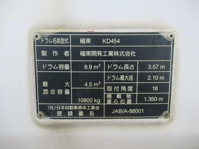 「その他」「ビッグサム」「トラック」「千葉県」の中古車26