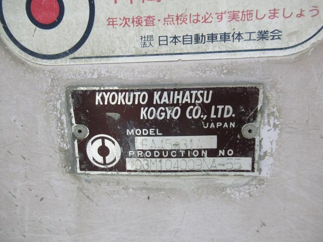 「その他」「ビッグサム」「トラック」「千葉県」の中古車27