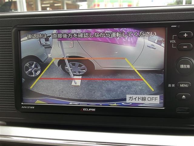 ダイハツ キャスト X SA IIスマートキー地デジTVナビBカメラ