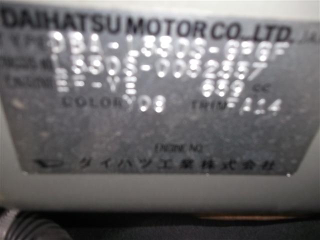 X当社下取車両!CD再生MD再生AM/FMラジオ電格ミラー!(17枚目)