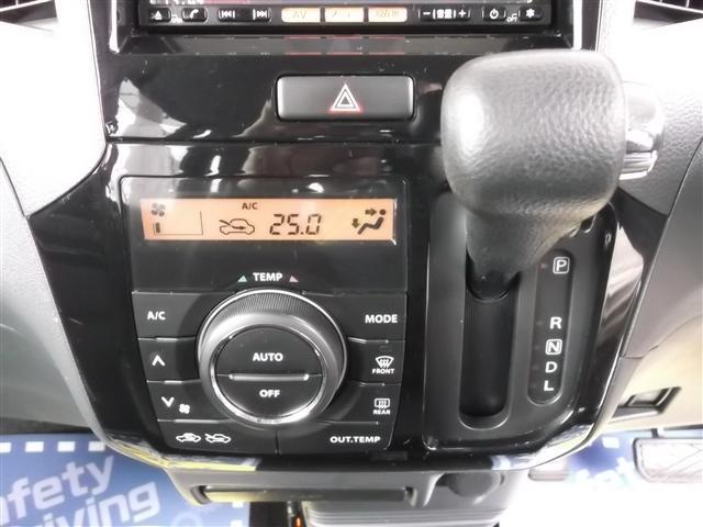 ハイウェイスターターボ両側電動メモリナビTVバックカメラ(16枚目)