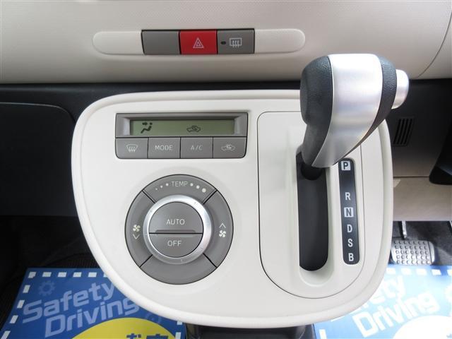 「ダイハツ」「ミラココア」「軽自動車」「神奈川県」の中古車8