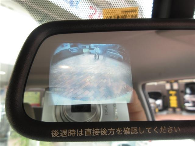 「ダイハツ」「ミラココア」「軽自動車」「神奈川県」の中古車9