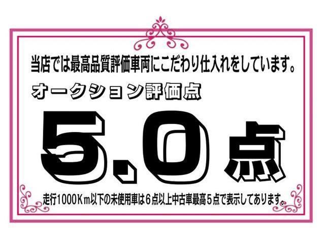 神奈川県最大級!総台数800台の中からお客様の一台をお選びください。お客様の一番お近くの店舗にて現車のご確認やご試乗が可能ですのでお気軽にお申し付け下さい。
