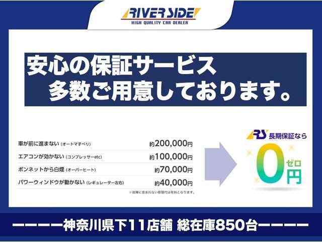 「ホンダ」「S660」「オープンカー」「神奈川県」の中古車53