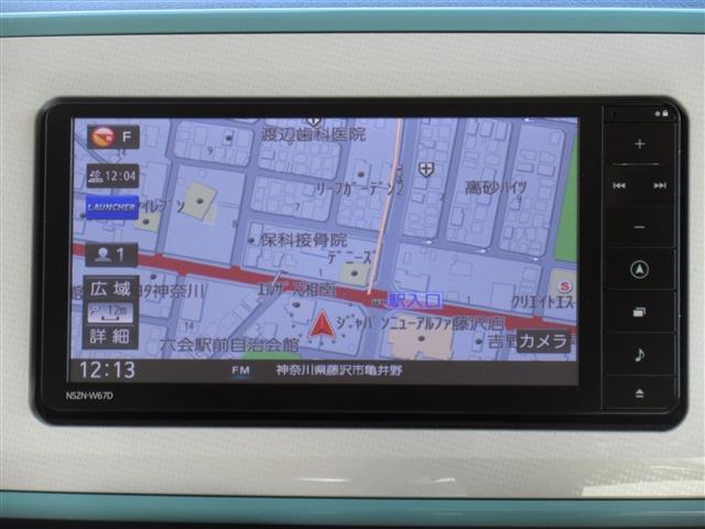 Gメイクアップ SAIII ワンオーナー禁煙車 メモリーナビ 全方位カメラ DVD再生 フルセグ ETC LEDヘッドライト 両側電動スライド スマートキー 誤発進抑制機能 スマートアシスト 車線逸脱警告 オートハイビーム(8枚目)