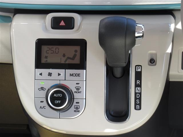 Gメイクアップ SAIII ワンオーナー禁煙車 メモリーナビ 全方位カメラ DVD再生 フルセグ ETC LEDヘッドライト 両側電動スライド スマートキー 誤発進抑制機能 スマートアシスト 車線逸脱警告 オートハイビーム(10枚目)