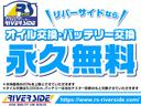三菱 パジェロミニ ナビエディションVR4WDターボHDDナビETC