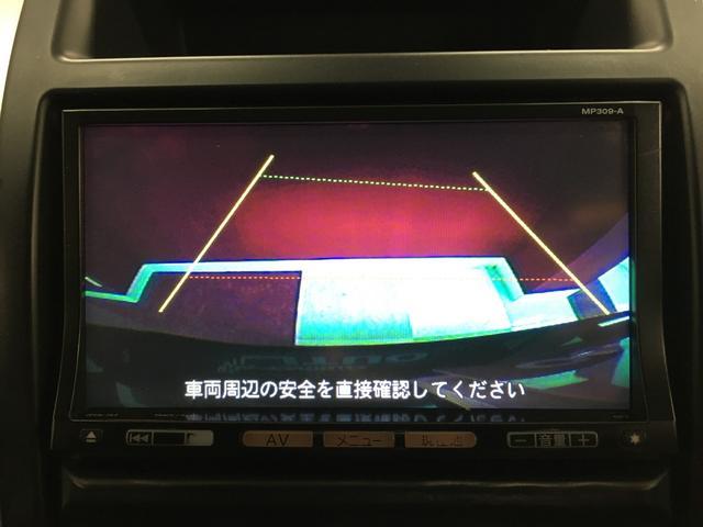 20X 4WD カプロンシート メモリナビワンセグTV BT(4枚目)