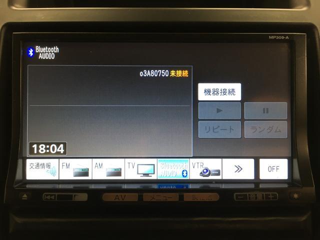 20X 4WD カプロンシート メモリナビワンセグTV BT(6枚目)